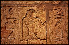 Hieroglyphs in the Tombs at Saqqara