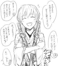 埋め込み Touken Ranbu, Kawaii, Manga, Illustration, Anime, Twitter, Girls, Manga Anime, Manga Comics