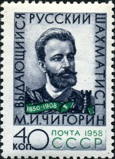 Stamp of USSR