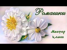 Веночек Ранункулюс из атласных лент своими руками. МК. Wreath Ranunkulyus of satin ribbons. Kanzashi - YouTube