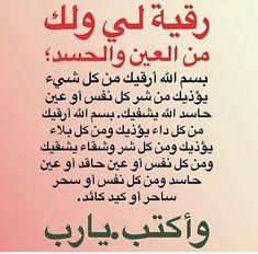 Ayçe Sel's media content and analytics Islam Beliefs, Duaa Islam, Islam Hadith, Islam Religion, Islam Quran, Quran Quotes Inspirational, Islamic Love Quotes, Muslim Quotes, Arabic Quotes