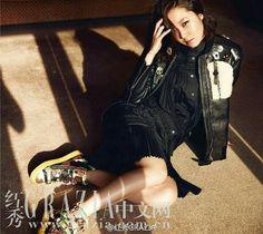Kong Hyo Jin for Grazia magazine 2015