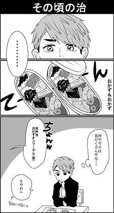 Daisuga, Kuroken, Bokuaka, Iwaoi, Kagehina, Haikyuu Funny, Haikyuu Fanart, Hot Anime Boy, Anime Guys
