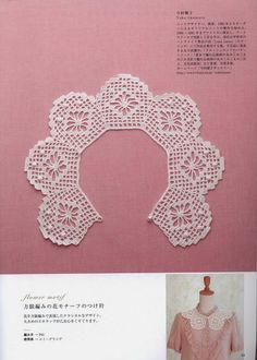 a very fine crochet collar Col Crochet, Crochet Collar Pattern, Crochet Lace Collar, Crochet Dollies, Crochet Motifs, Crochet Shawl, Crochet Patterns, Diy Crafts Dress, Diy Crafts Crochet