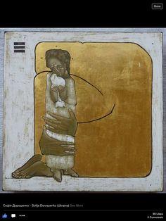 Contemporary Icon, Mother of God by Sofija Doroscenko of Ukraine