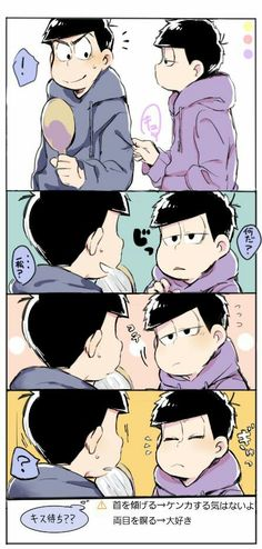 Trans: Is he waiting for a kiss? Japanese Show, Osomatsu San Doujinshi, Ichimatsu, Kuroo, Lovey Dovey, Webtoon, Anime Guys, Anime Characters, Fiction