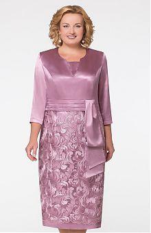 Нарядные платья больших размеров: продажа нарядных платьев для полных девушек и женщин [Страница 9]