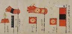 sashimono - Buscar con Google