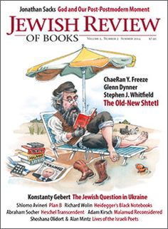 Jewish Review of Books.