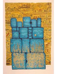 """signed and numbered on the plate Size: x / x This vivid serigraph is called """"HaKotel"""", the Hebrew name for the Western Wall. Dead Sea Scrolls, Western Wall, Blue Block, Sheer Material, Yellow Background, Metallic Paint, Art School, Numbers, Art Pieces"""