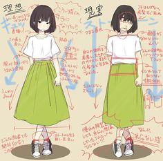 「それな!」女性が洋服を着る時の『理想』、でも『現実』はこんな感じ – grape [グレイプ] Drawing Poses, Manga Drawing, Art Reference Poses, Drawing Reference, Character Drawing, Character Design, Comic Tutorial, Chibi Girl, Anime Costumes