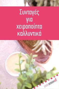 Beauty Secrets, Beauty Hacks, Beauty Tips, Herbs, Cosmetics, Macrame, Women, Beauty Tricks, Beauty Products