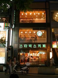 Seoul, South Korea. This location is in the historical district of Insadong, and one of my favorites to visit.