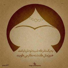 #کاظم_بهمنی #نگار