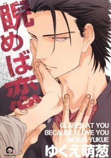 40 Manga Covers I Like Ideas Manga Covers Manga Anime The manga is grate this is the most interesting manga im ever read because you know. 40 manga covers i like ideas manga