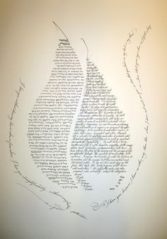 Flame Ketubah all text calligraphy Hebrew and English by jerise