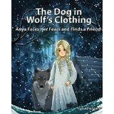 The Dog in Wolf's Clothing children's #kindle book (free download 11/22/15)