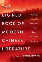 The big red book of modern Chinese literature : writings from the Mainland in the long twentieth century