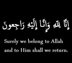 Lillahi wa inna ilaihi raji'un When a person is struck by a calamity, he or she is advised to say: Inna lillahi wa inna ilayhi raji'un Surely we belong to Al. Islamic Quotes, Islamic Messages, Quran Quotes, Hindi Quotes, Islamic Art, Condolence Messages, Condolences, Quran Surah