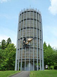 箱根彫刻の森美術館 (The Hakone Open-Air Museum)