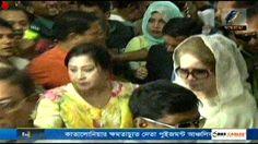 English Bangladesh News Live Today 29 October 2017 Bangla TV News Prime BD Bangla News Channel