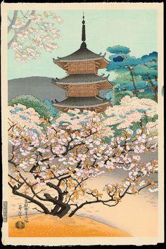 Asada, Benji - The Pagoda of Ninnaji Temple - 京都御屋の桜