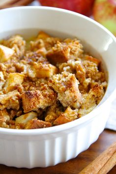 This single serve apple cinnamon baked French toast is vegan, refined sugar free, easily made gluten-free, and packed with fiber and plant-based protein.