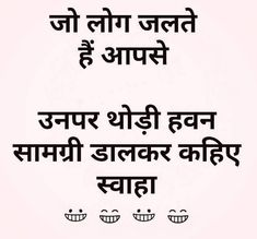 If you are looking for WhatsApp love DP images to install WhatsApp dp love images in your social media account, then you have come to the right place. Quotes In Hindi Attitude, Funny Quotes In Hindi, Hindi Quotes Images, Good Thoughts Quotes, Jokes Quotes, Desi Quotes, Dosti Quotes In Hindi, Thoughts In Hindi, Inspirational Quotes In Hindi