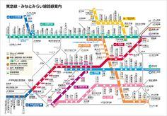 東急電鉄 Subway Map, Public Transport, Line Chart, Planer, Transportation, Diagram, Trains, Maps, Logos