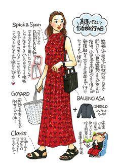高速バスで1泊旅行の日|シティリビングWeb Spring Summer Fashion, Spring Outfits, Paper Fashion, Street Style Summer, Japanese Fashion, Fashion Sketches, Fashion Outfits, Womens Fashion, Textiles