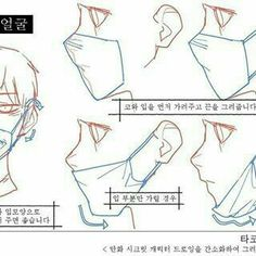 Drawing Faces Side View Character Design Ideas For 2019 - - Drawing Practice, Drawing Skills, Drawing Tips, Drawing Sketches, Drawings, Drawing Ideas, Manga Drawing Tutorials, Drawing Techniques, Photo Manga
