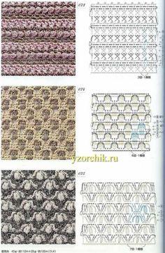 Ажурные из нескольких цветов Ажурные цветные узоры Ажурные веера. Вязание крючком Кайма зубчатая