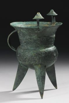 AN ARCHAIC BRONZE RITUAL TRIPOD WINE VESSEL (JIA) EARLY SHANG DYNASTY, 15TH / 14TH CENTURY BC - Sotheby's