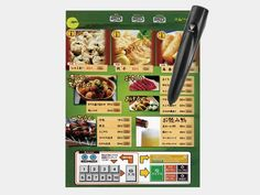 Delitouch is a scanner pen terminal for self ordering from existing menus. Giving control over ordering to your patrons increases productivity of your entire staff and helps boost hospitality of your establishme