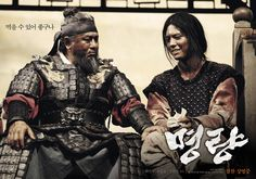 박보검 < 명량 > 2014년 [ 출처 : 씨네21 http://www.cine21.com/movie/info/?movie_id=39921 ]