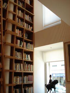 Biblioteca de Fernando Pessoa - Casa Museu Fernando Pessoa - Lisboa, Portugal.