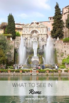 Villa d'Este. What to see in Rome, Italy. All places on the map.  #rome #italy #travel