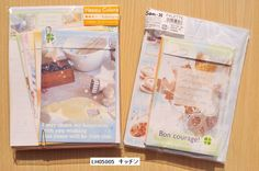 Rakuten: Palette letterset 2- Shopping Japanese products from Japan