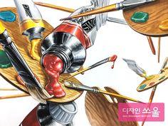 기초디자인 구도 재질표현 개체묘사 나무재질 금속재질 Soul Design, 2d Design, Graphic Design, Art Drawings, Pencil Drawings, Knife Painting, Korean Art, Pretty Art, Illustrations And Posters