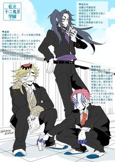 Demon Slayer, Slayer Anime, All Anime, Manga Anime, Otaku, Beautiful Series, Handsome Anime Guys, Anime Demon, Manga Games