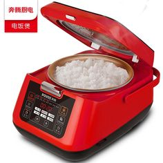 Free shipping Intelligent 24H reservation 4L kitchen appliances electric rice cooker Rice cooker