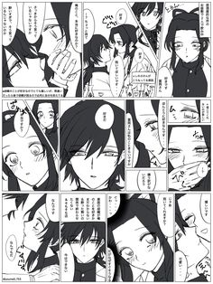 Anime Angel, Demon Slayer, Twitter Sign Up, Otaku, Shit Happens, Humor, Photography, Veils, Anime Couples