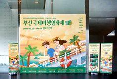 부산의 영화의전당에서 펼쳐진 여행영화제 Busan, Film, Cover, Books, Travel, Movie, Libros, Viajes, Film Stock