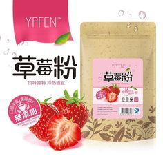 YPFEN Strawberry Powder Milk Tea OEM Food, Fruit Juice Fruit Powder 10 – Moylor  #tea #teapot #chinastea #teaset #moylor #herbe #agedtea #puer #ripetea #taiwan #teapowder Milk Tea Powder, Strawberry Tea, Pu Erh Tea, Chinese Tea, Powdered Milk, Tea Cakes, Fruit Juice, Tea Set, Taiwan
