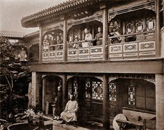 Chinese Architecture - house, Qing dynasty, family