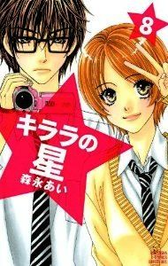 Hoshi, Shoujo, Anime, Art, Art Background, Kunst, Cartoon Movies, Anime Music, Performing Arts