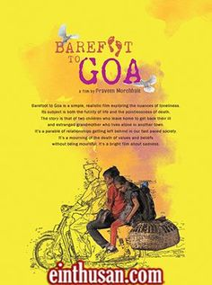 Barefoot To Goa Hindi Movie Online - Saara Nahar, Farukh Jaffer, Purva Parag and Ajay Chourey. Directed by Praveen Morchhale. Music by Farukh Jaffer. 2015 [U] ENGLISH SUBTITLE