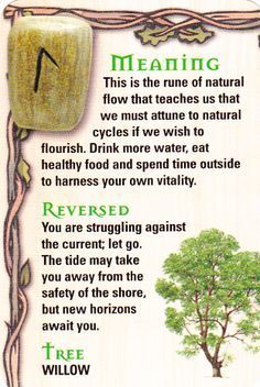 Rune Lagu - L - Sea, - rosalie Ancient Runes, Norse Runes, Futhark Runes, Viking Runes, Symbols And Meanings, Norse Symbols, Mayan Symbols, Egyptian Symbols, Wicca Witchcraft