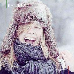 [ #italiatut_картинки ]🇮🇹  ☀️С чего начать хороший день?❄️  Конечно же, с улыбки!😊
