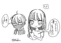 Anime Child, Touching Herself, Shoujo, Character Art, Otaku, Darth Vader, Manga, Wallpaper, Drawings